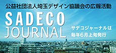 SADECO JOURNAL